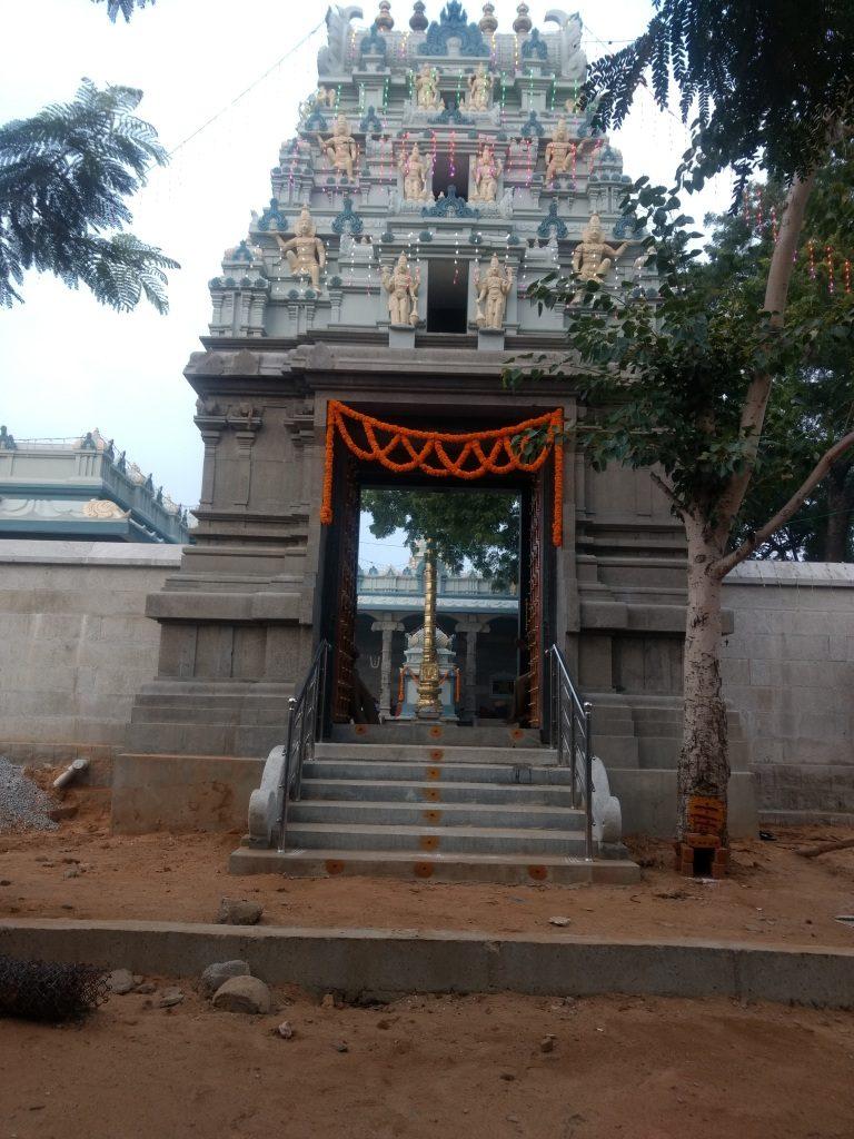 Srinivasa Temple