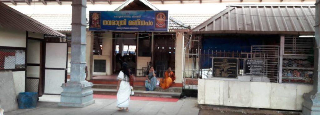 Chottanikkara Devi Temple Ernakulam