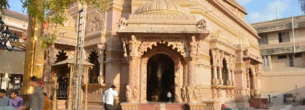Sarangpur Hanuman Mandir
