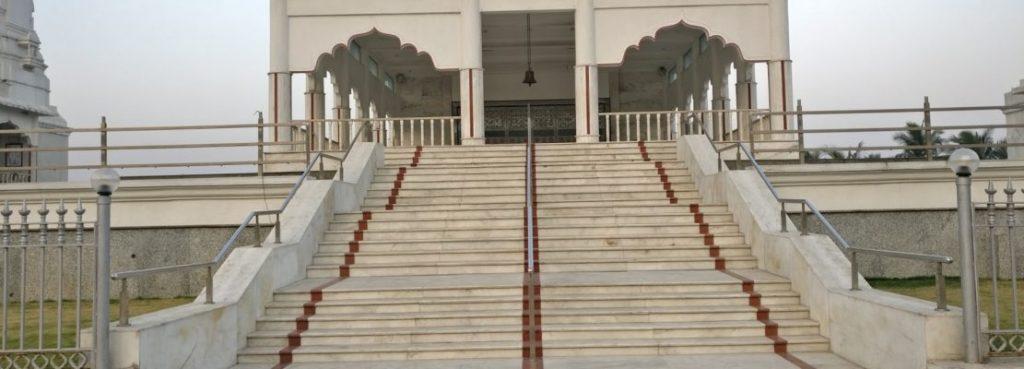 Bawkhaleshwar Temple