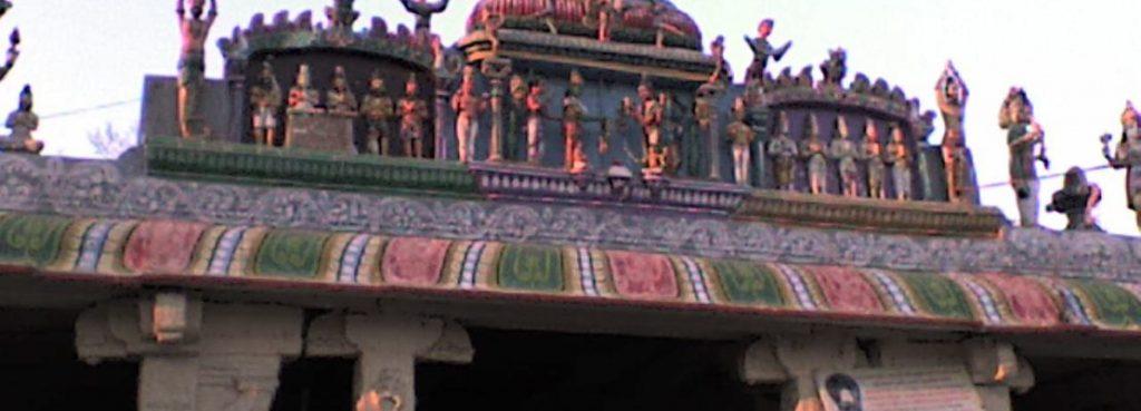 Brahmmapureeswarar Temple
