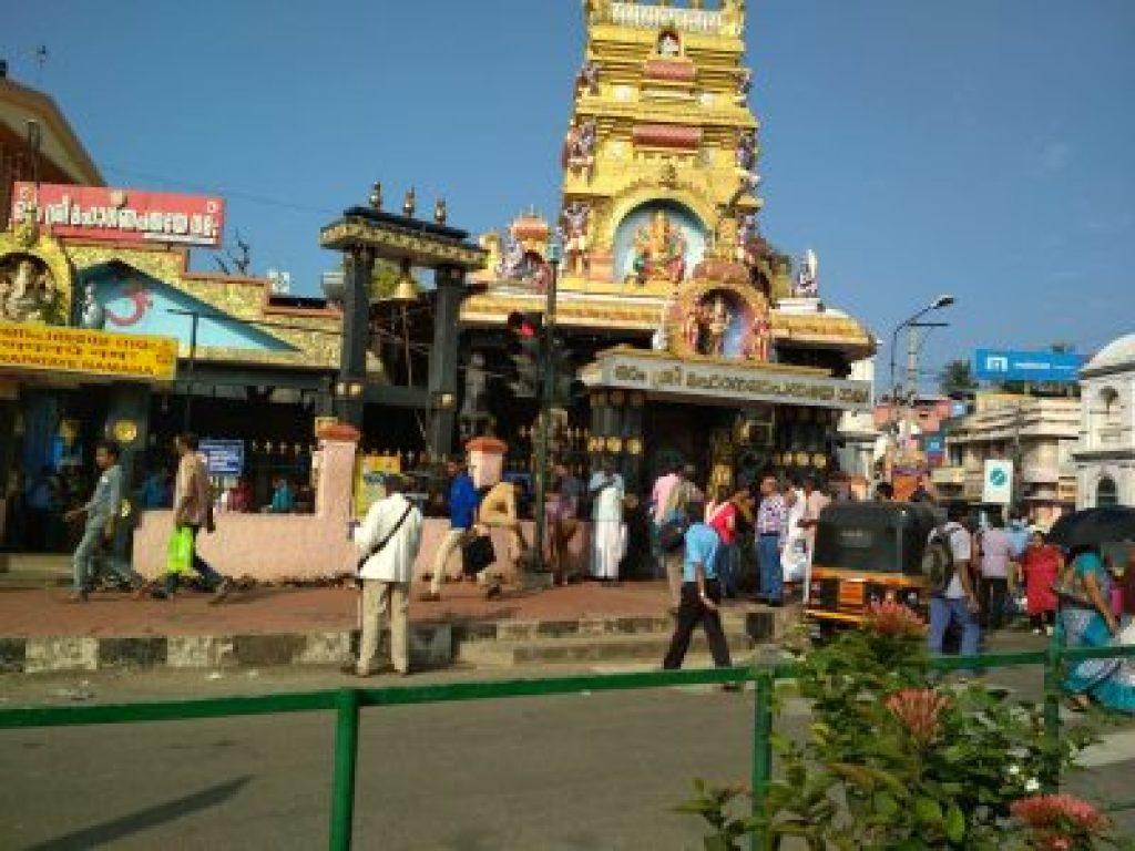 Pazhavangadi Ganapathi Temple