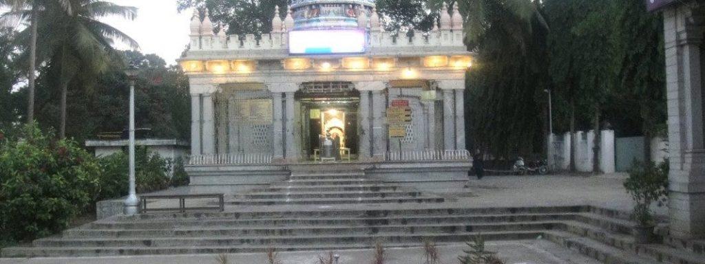 Sri Sringeri Shankara Math