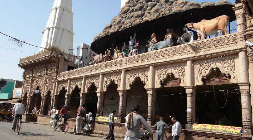Bankey Bihari Temple Uttar Pradesh