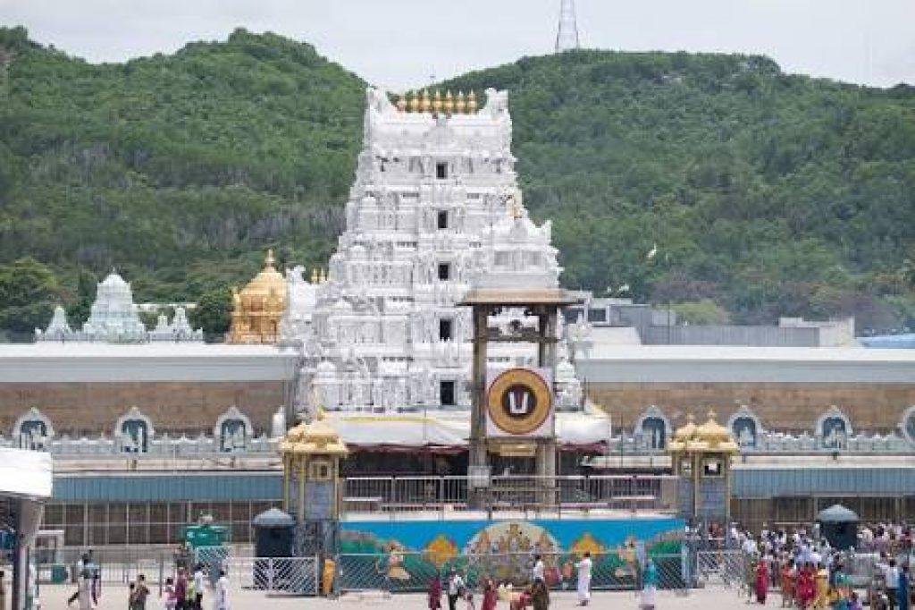 Venkateswara Swamy Vaari Temple