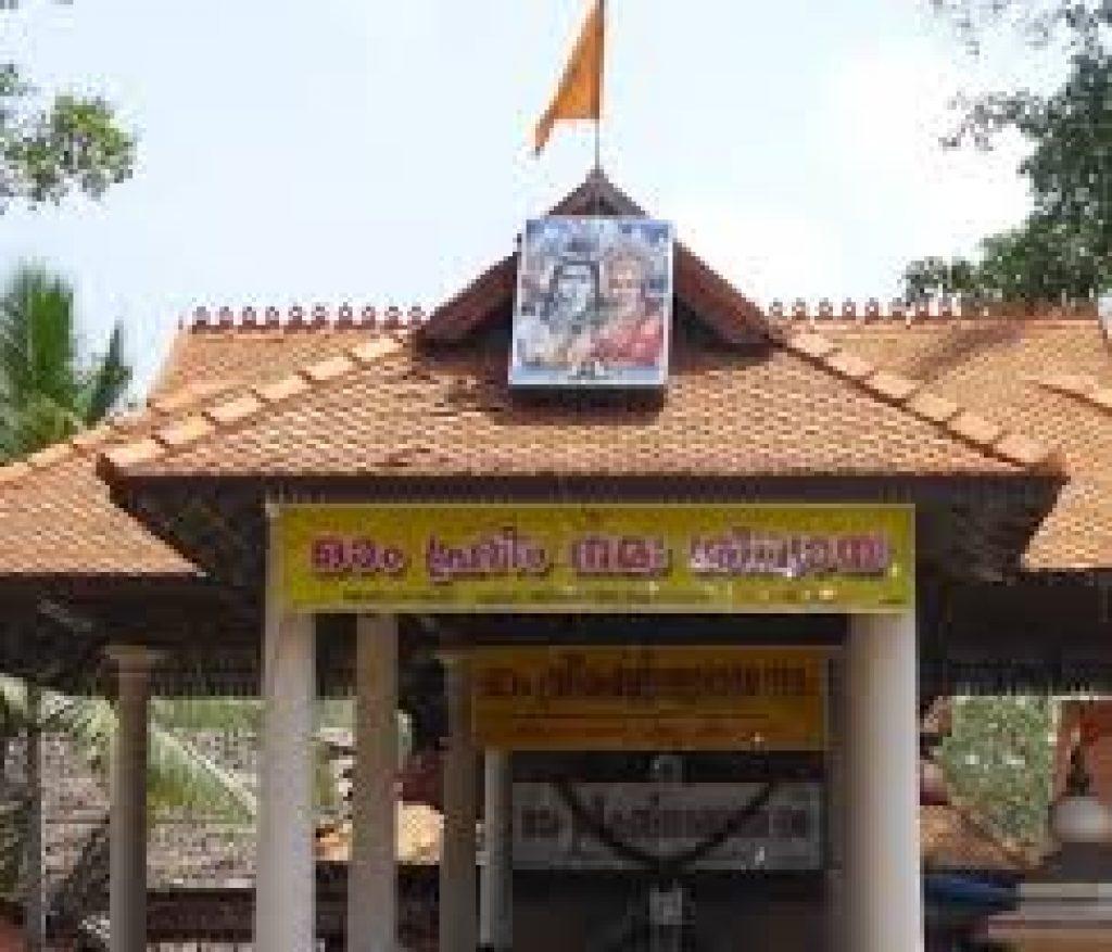 Sreekanteswaram Temple