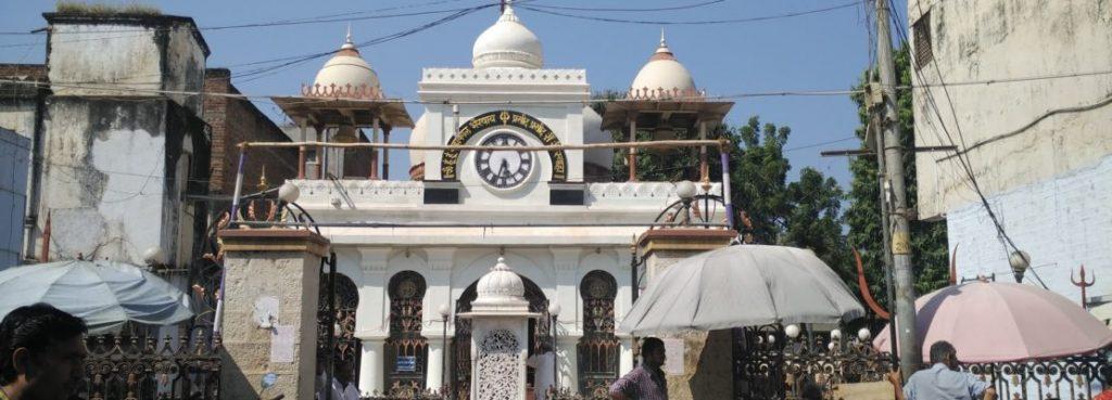 Shri Kal Bhairav Dev Mandir Gujrath