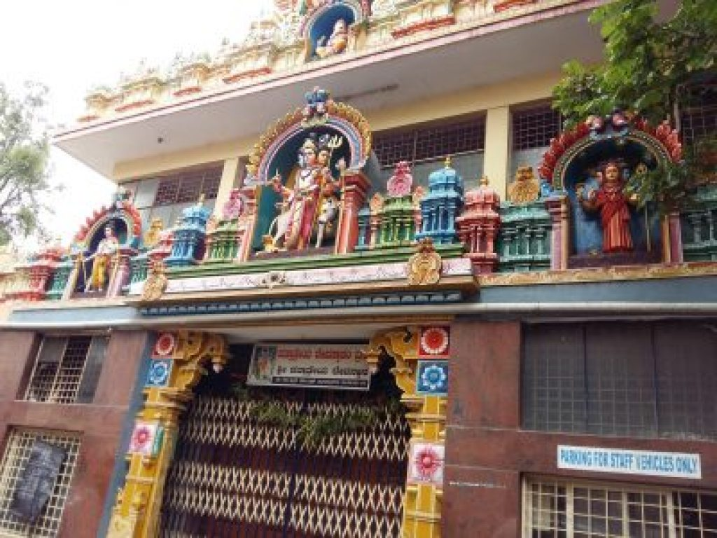 sri dattatreya temple ganagapur